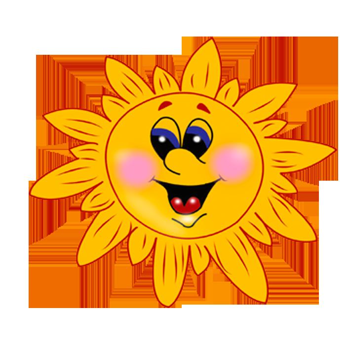 Открытки маленькими, картинка веселого солнца