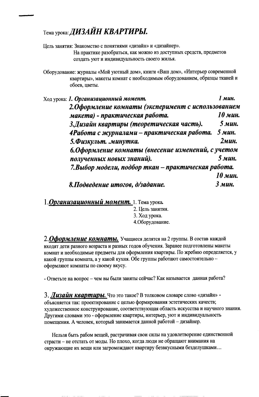 C:\Users\Toshiba\Documents\Scanned Documents\Рисунок.jpg