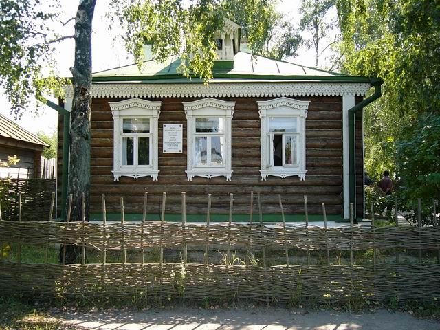http://900igr.net/datai/literatura/Esenin-Lebjodushka/0004-001-Stroki-biografii.png