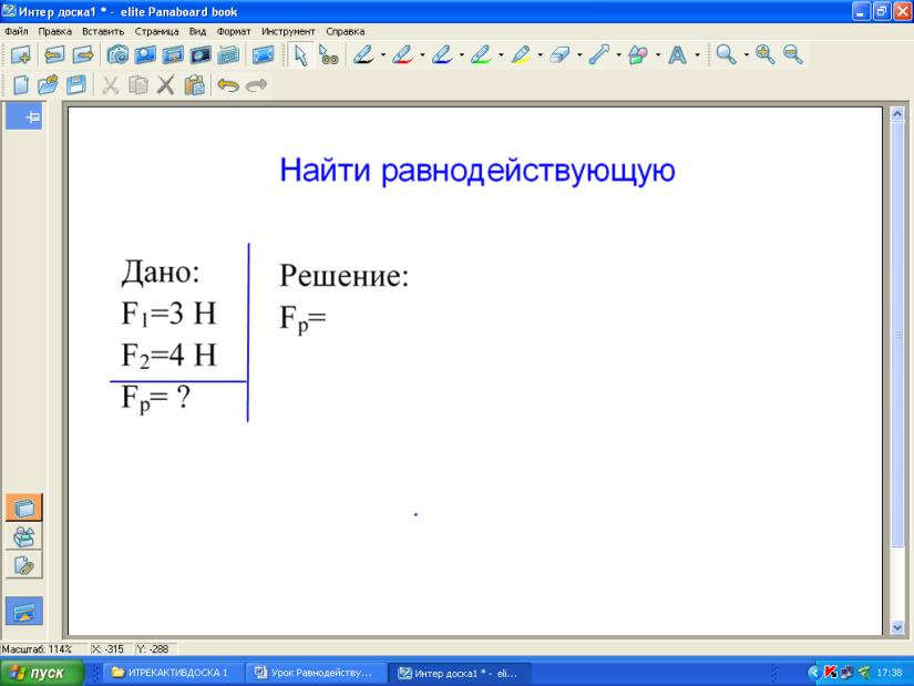 hello_html_m4aece2ce.png