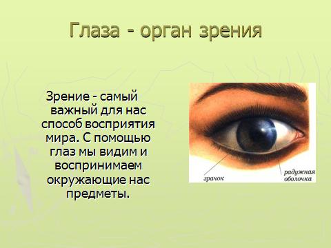 hello_html_6b297e12.png