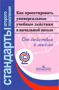 http://www.prosv.ru/import/images/b-41-0140-01.jpg