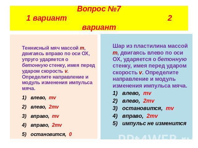 http://ppt4web.ru/images/1563/44623/640/img16.jpg