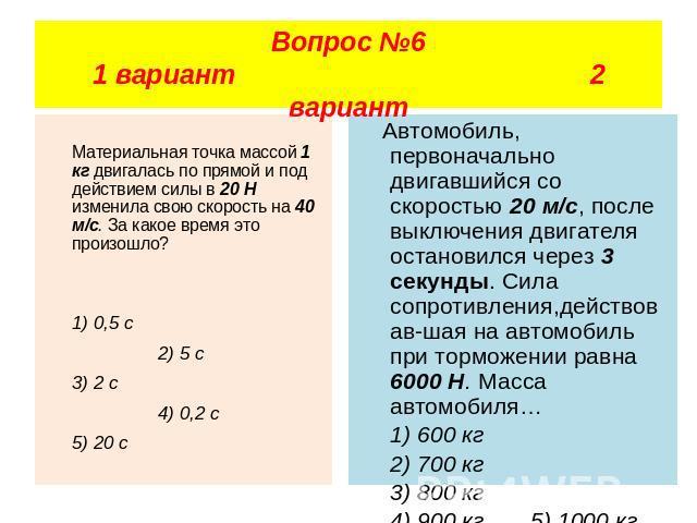 http://ppt4web.ru/images/1563/44623/640/img15.jpg
