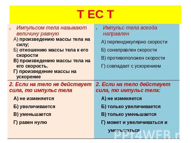 http://ppt4web.ru/images/1563/44623/640/img12.jpg