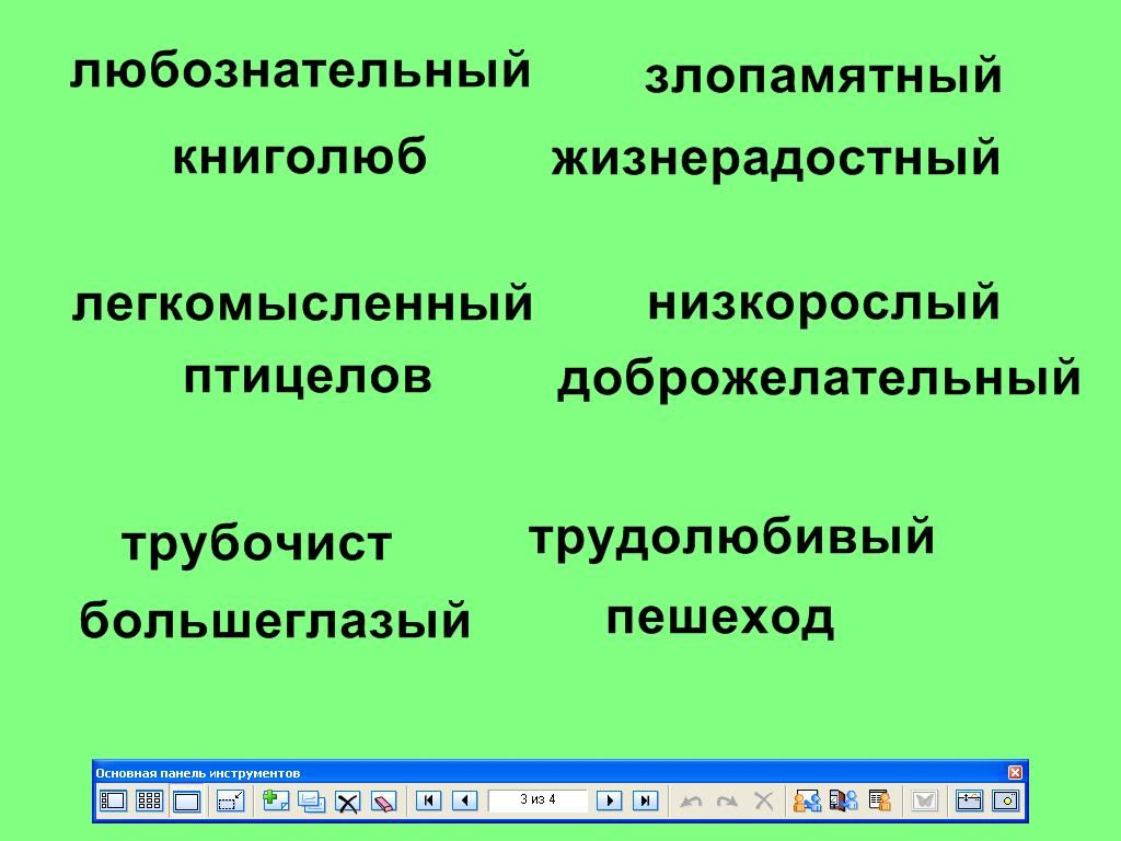 hello_html_m13e15bd4.png