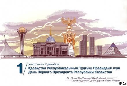 http://9a-18school.3dn.ru/_nw/0/04306413.jpg