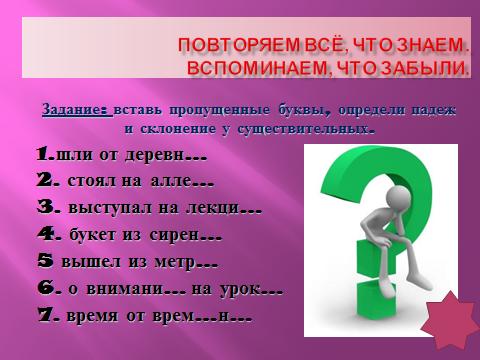 hello_html_4ba8d1d1.png