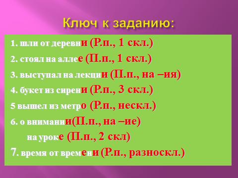hello_html_m15bdf226.png