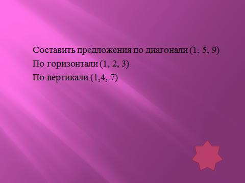 hello_html_m4c116af0.png