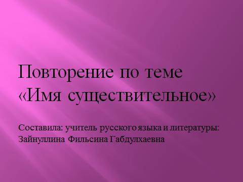 hello_html_m5eca6003.png