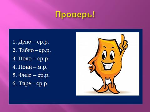 hello_html_ma6b6408.png
